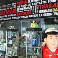 Melihat Koleksi 50.000 Jenis Mainan Di Batcat Museum Bangkok